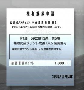 2014-07-01-2